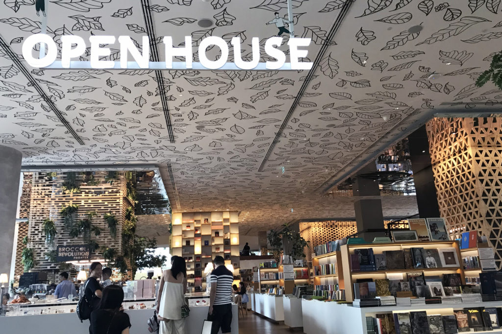OPEN HOUSEの画像