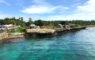 セブ島から3時間!1泊2日で遊べる!透明なビーチと大自然に触れる「カモテス島」の旅